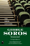 [Sold out หมด] โซรอสเลกเชอร์ The Soros Lectures